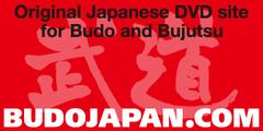BUDO JAPAN$