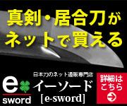 e-sword$