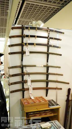th_田名網海軍刀と陸軍刀0916.jpg