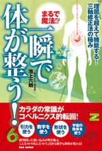 mb-san5-thumb-190xauto-6876.jpg