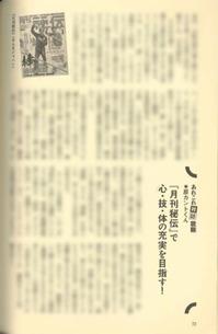本の雑誌4月号-2.jpg