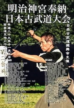 image3~2.JPG