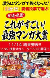 bnr_manga2.jpg