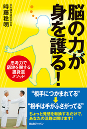mb-tok1-thumb-190xauto-9885-thumb-autox259-10041.jpg
