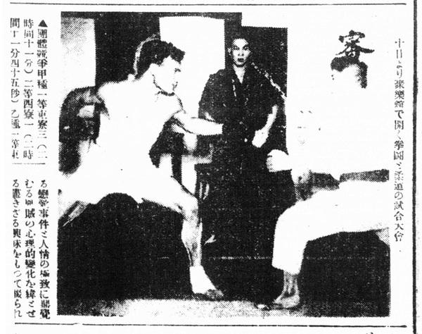 神戸又新日報1926.2.9eps.jpg