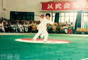 th_1903中国表演.jpg