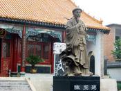 th_1903陳王廷の石像.jpg