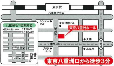 刀剣大展示即売会地図.jpg