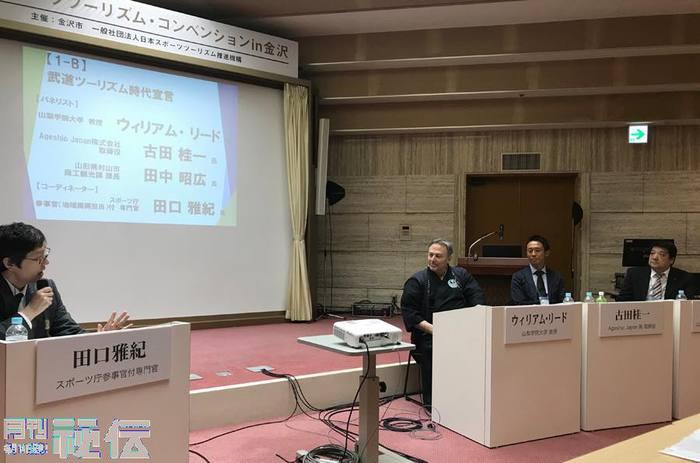 HT2001_BT金沢1.jpg