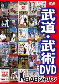 DVD画像.jpg